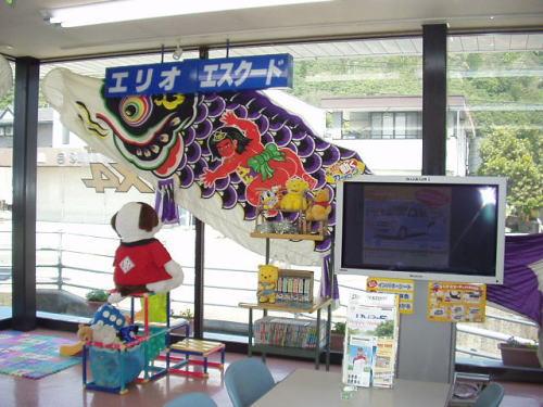 スズキアリーナ高田の鯉のぼり