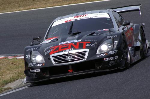 SUPER GT15