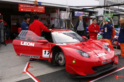 SUPER GT9